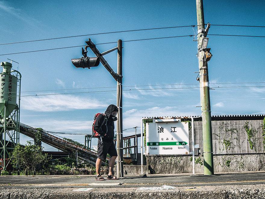 Ж/Д станция Намиэ