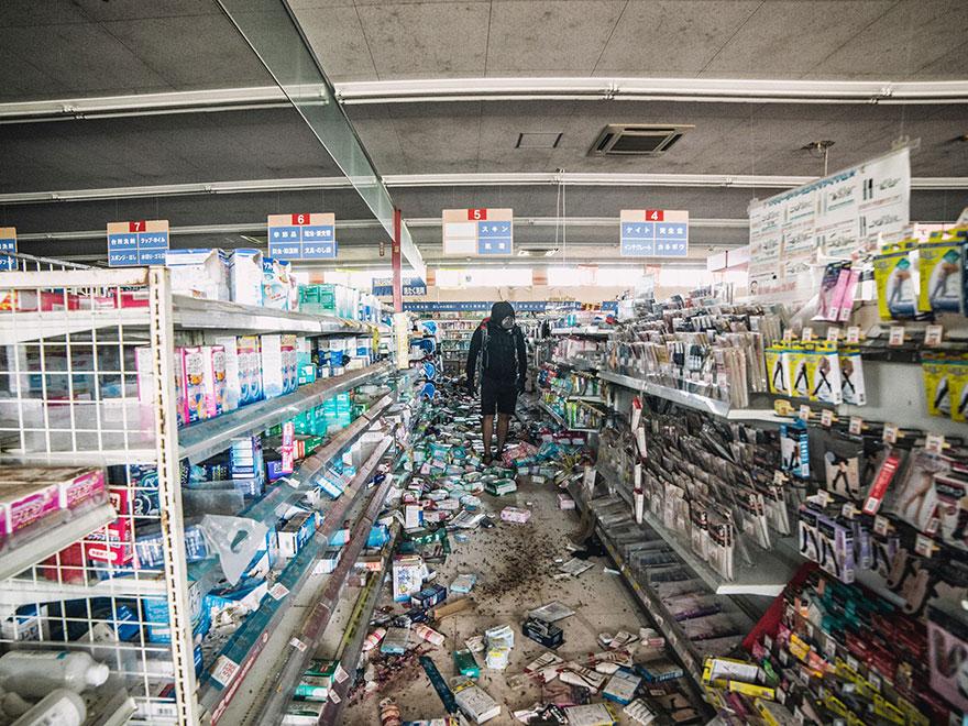 Супермаркет Намиэ