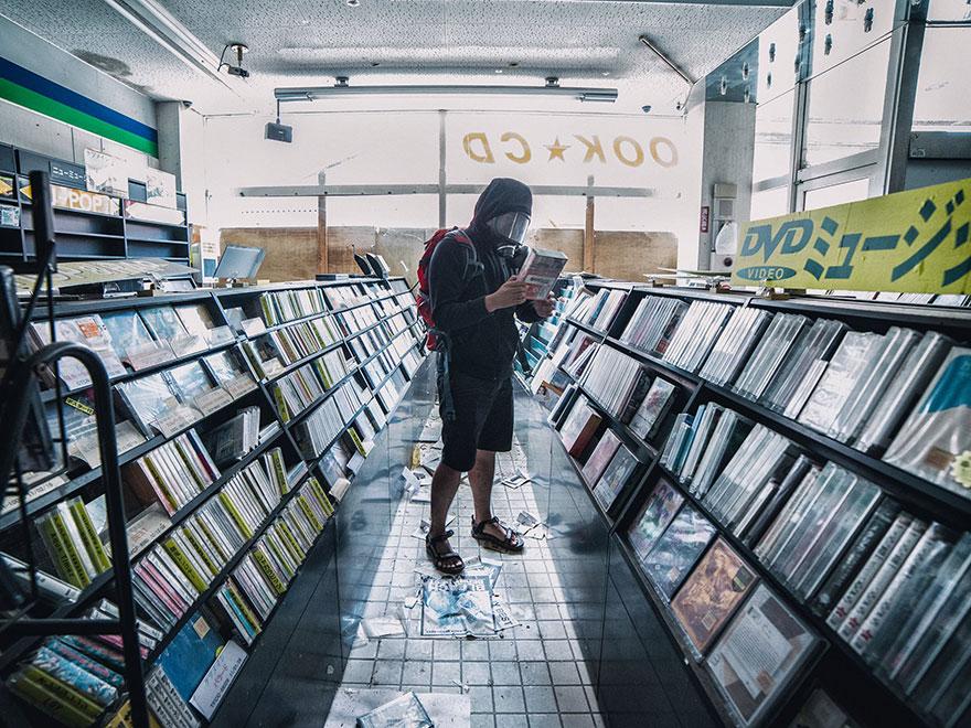 CD магазин