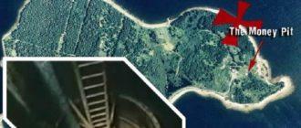 Загадка острова Оук: 220 лет поисков