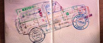 Как переехать в другую страну и не облажаться, часть 1