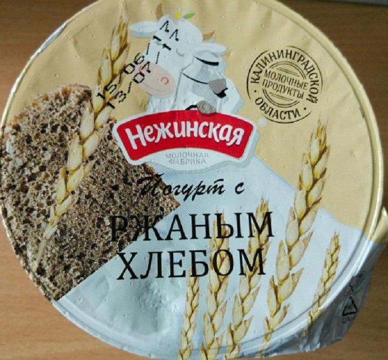 Йогурт с ржаным хлебом